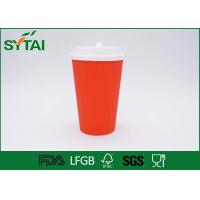 Corrugated Ripple Paper Cups , White Lids Paper Coffee Cups 8 Oz 12 Oz 16 Oz Manufactures