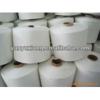 high quality polyester spun virgin yarn 40s/1 for knitting Manufactures