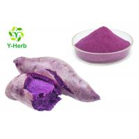 China Pure Dried Vegetable Extract Powder Purple Sweet Potato Extract Powder on sale