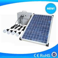 Hot sale 30w small solar system with 4pcs 3w led light, LED lighting solar system Manufactures
