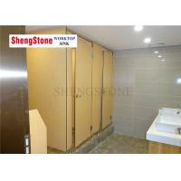 China Cubicle Partition Compact HPL Panels No Toxic Or Radiate Substance Emerged on sale
