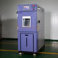 China KMH-64L Professional High Precision Durable Climatic Temperature And Humidity Chamber on sale