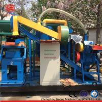 China 200 kg / Hour Scrap Copper Wire Granulator Machine For Diameter 0.02-50mm Cable Lines on sale