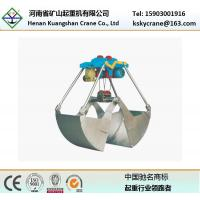Material Handling Electric Stainless Steel Grab Bucket Manufactures
