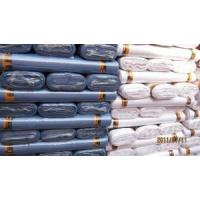 Twill Cotton Fabric Manufactures