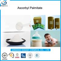 Antioxidant Additive Pure Ascorbyl Palmitate For Milk Powder Production Manufactures