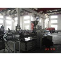 500-600kg/h Twin Screw Extruder PVC Pipe Making Machine 380V/50HZ Manufactures