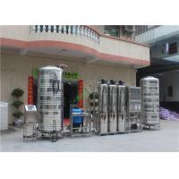 China Water Purification System 1000L Brackish Water Desalination System on sale