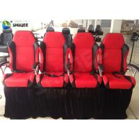 Professional 4D Cinema Equipment With Simulator Effect And  Seats Manufactures