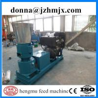 High output and low energy consumption automatic wood pellet machine flat die Manufactures
