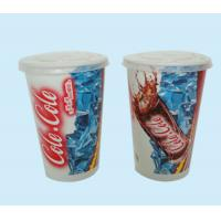 Quality Custom disposable paper cup / paper cup cola coca cold beverage paper cup with lid for sale