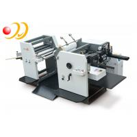 Emerald 76 Film Laminating Machine Fully Automatic Water Based Manufactures