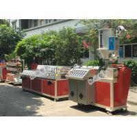 PC Profile Plastic Pipe Extrusion Line For LED Lamp Cover / PC Lampshade Profile Manufactures