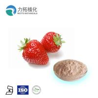 China Vitamin A  Fruit And Vegetable Juice Powder Food / Pharmaceutical Grade on sale