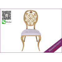 Cream Color Leather Wedding Chairs For Sale With Good Quality (YS-83) Manufactures
