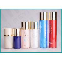 15ml 30ml 50ml AS Airless Pump Bottle With Golden Airless Pump Up - Down System Manufactures
