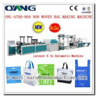 Quality ONL-A 700-800 Taiwan non woven shopping bag making machine in low price for sale