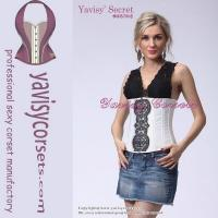 pretty body shaper for adult corsets for cheap Manufactures