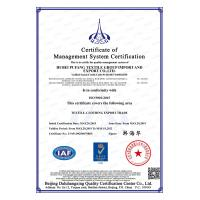 Hubei Pufang Textile Group Certifications