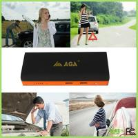 power upgraded  portable multifunction mini car jump starter Manufactures