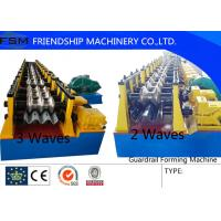 China 3mm Thickness Three Waves Guardrail Roll Forming Machiner With Gearbox Drive and automatic Stacker on sale