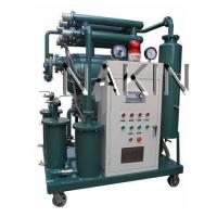 China NAKIN Series ZY Single stage vacuum insulating oil purifier,oil purifying,oil recycling on sale