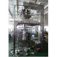 Servo Motor Automatic VFFS Packing Machine For Back Sealing Bag And Gusset Bag Manufactures