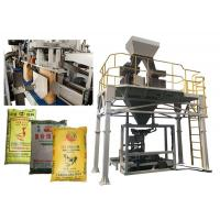 Automatic Packaging Machine / Filling Weighing Machine Auto Sealing For Chemical Powder Manufactures