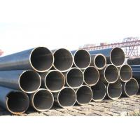 ASTM APL 5L Carbon Steel Seamless Pipes Large Diameter tube Manufactures