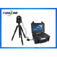 Optical Zoom 2MP 4G Wifi GPS Outdoor Dome PTZ IP Battery Camera Command Suitcase Manufactures