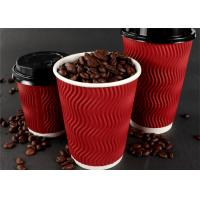 China Double Wall 8oz Eco Friendly Paper Cups With Handle Easy To Take Away on sale