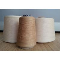 Quality 32s /1 Cotton Acrylic Knitting Yarn 50 / 50 Blend Dyed Yarn For Knitting Sweaters And Fabric for sale