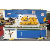Hydraulic punch & shear Ironworker Machine , Light Pole Machine cutting 25mm Max Manufactures