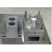 China TTi Steel Plastic Injection Mold Tooling For PP Cup Manufacturing on sale