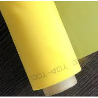 80-200 Mesh Polyester Filter Mesh Material Anti Static Shrink Resistant Manufactures