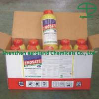 annual and perennial grasse IPA Salt glyphoste 41% SL herbicide for weed out Manufactures