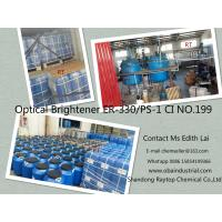China China factory low price high quality Optical Brightening agent ER-330 PS-1 C.I 199 CAS NO 13001-39-3 on sale
