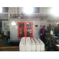 China View Strip Plastic Blow Moulding Machine For 1 Gallon Pesticide Bottles on sale