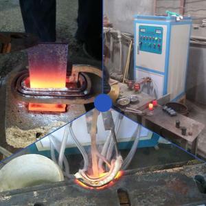 China Lightweight Electric Induction Brazing Machine 50kw IGBT 550 * 650 * 1260mm on sale