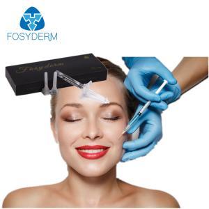Hyaluronic Acid Injection Face Dermal Filler 1ml 2ml 5ml For Nasolabial Folds