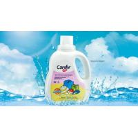 Baby All-in-One Laundry Detergent Manufactures
