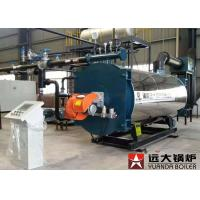 China 7000Kw Diesel Fired Thermal Oil Heater Boiler For Wood Processing Industry on sale