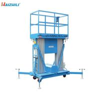 China Aluminum lifter equipment 250kg 8m high rise window cleaning lift platform on sale