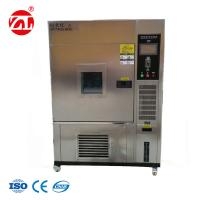 CE Vertical UV Aging Chamber , Xenon Lamp Weather - Resistant Testing Machine Manufactures