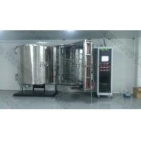 3d Structure Clocks Thermal Evaporation Equipment Vacuum Deposition Highly Reflective Manufactures