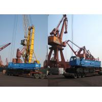 Durable Lattice Boom Swing Hydraulic Crawler Crane QUY450 For Construction Manufactures