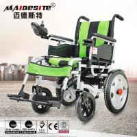 Double Motors Portable Motorized Wheelchair Battery Powered Long Service Life Manufactures