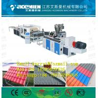 Synthetic resin glazed roof tile making machine/ corrugated roof sheet making machine/ trapezoidal roof sheet machine Manufactures