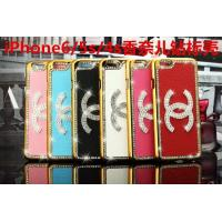 China Luxury CC leather PC bling diamond Case Cover For iPhone 4 5 6s plus SAMSUNG S6 S7 NOTE 3 on sale