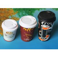 PE coated Disposable Espresso Cappuccino Paper Coffee Cups 65ml / 90ml Manufactures